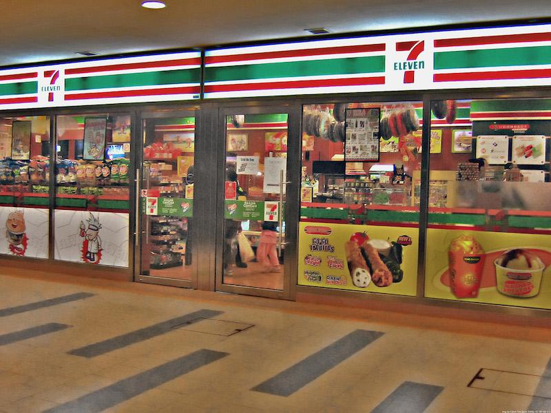 7-Eleven in Singapore