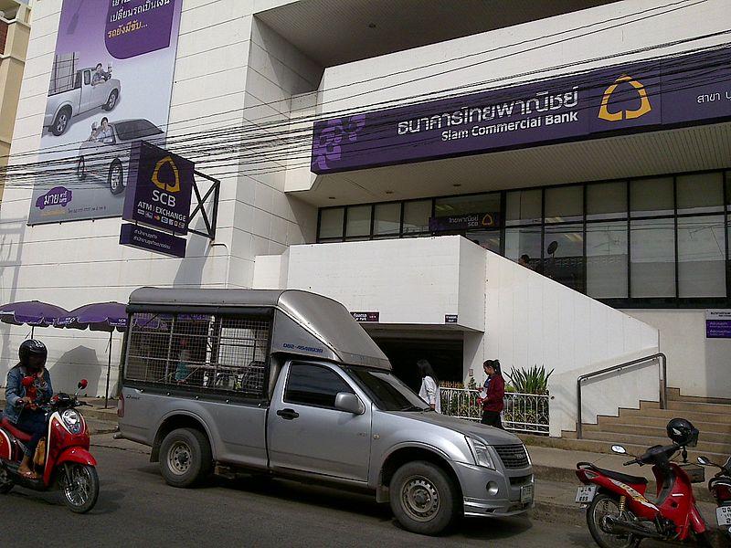 Siam Commercial Bank Buriram