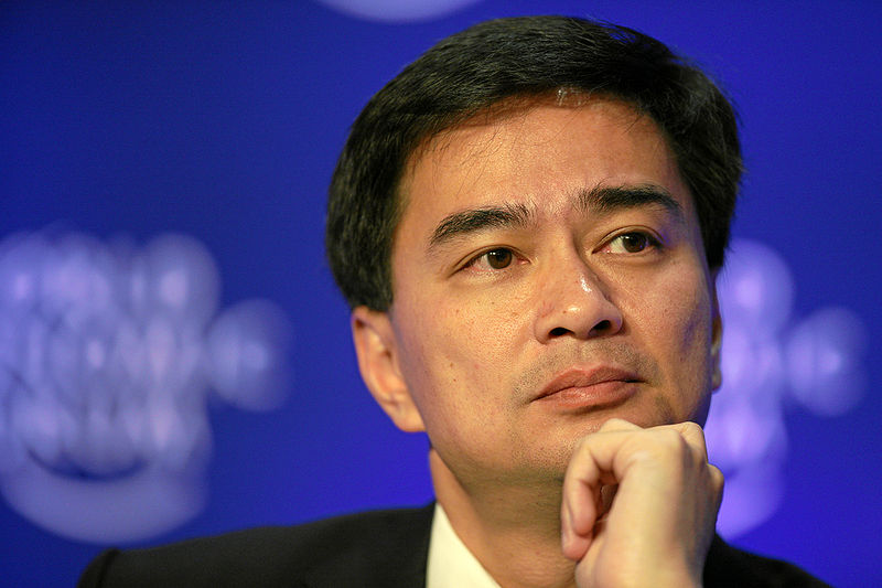 Thai PM Abhisit to step down as Democrat leader if Party gains fewer votes than before