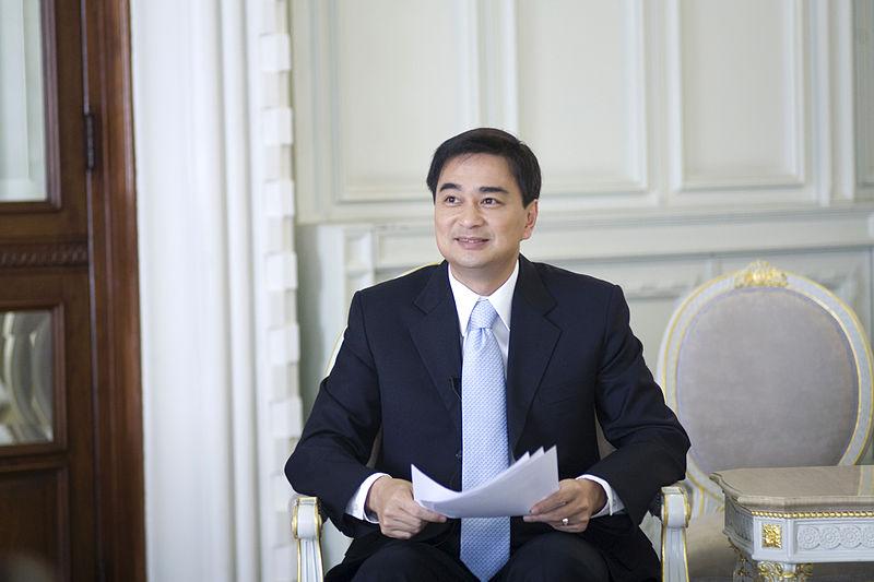 Four suspects in Abhisit Vejjajiva's home bomb attack in police custody