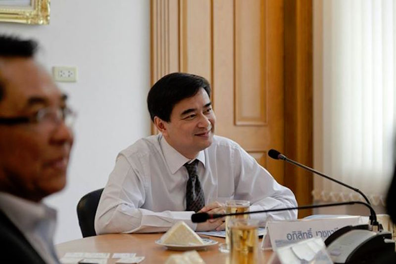 Appeal filed in Abhisit murder case