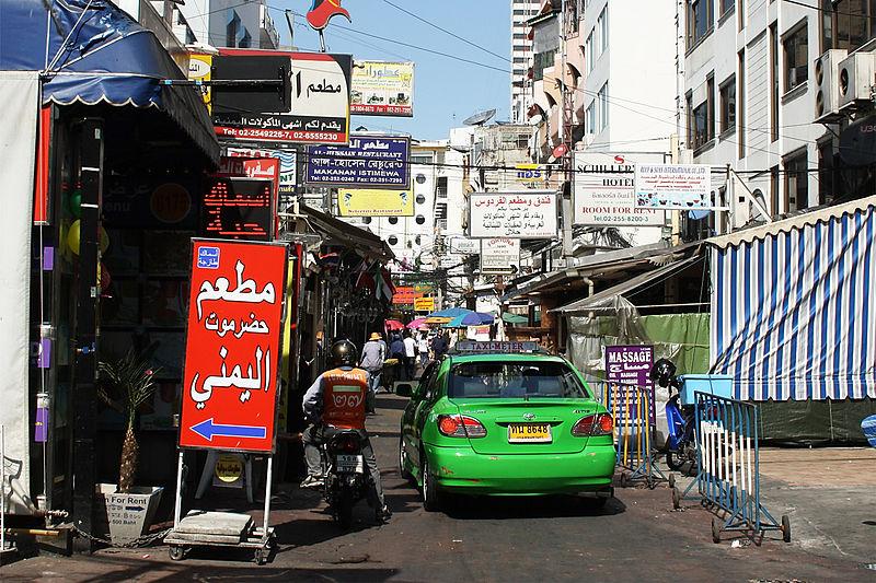 Soi Arab in Watthana District, Bangkok