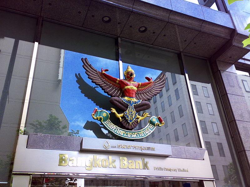 Bangkok Bank office in Silom