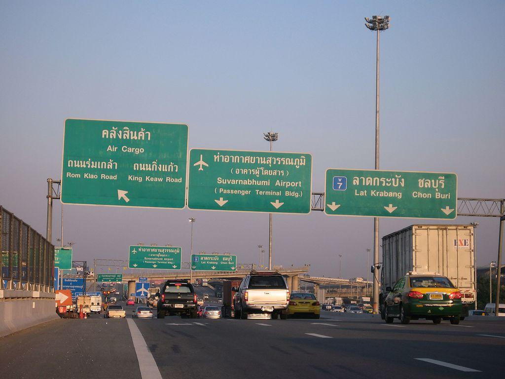 Bangkok Chonburi Motorway