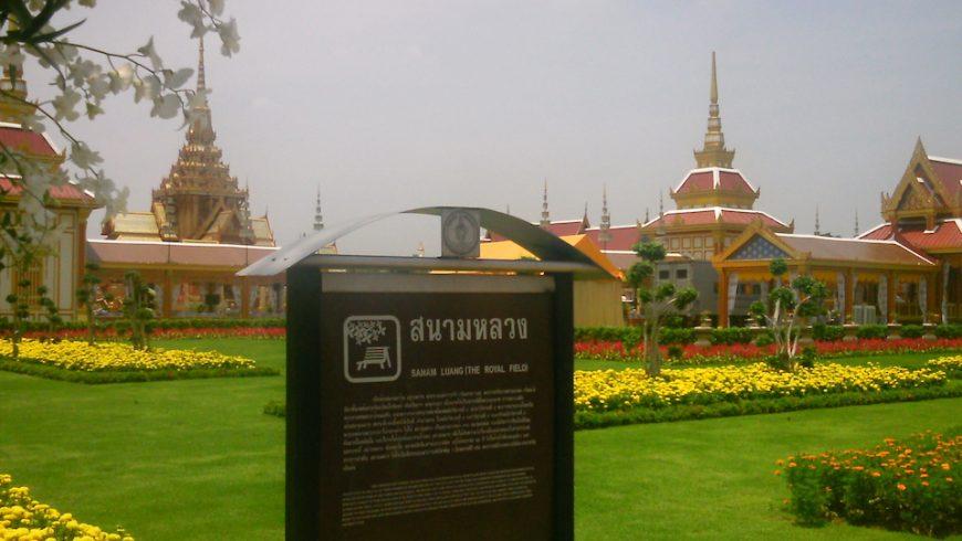 Phra Meru of Princess Bejaratana Rajasuda and the information plate in Sanam Luang, Bangkok