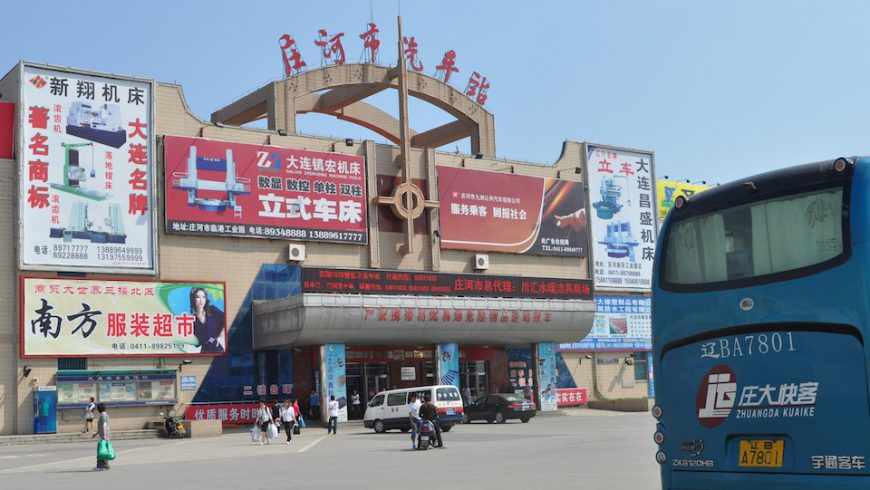Zhuanghe Bus Station, China