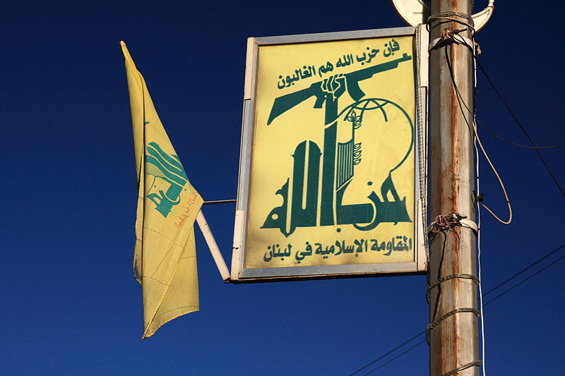 Hezbollah flag and banner