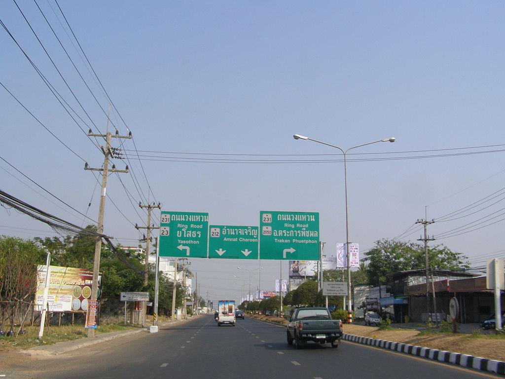 Highway 212 traffic signs