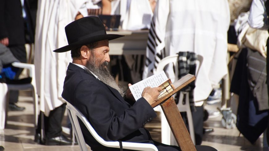 Rabbi reading the Torah in Jerusalem, Israel