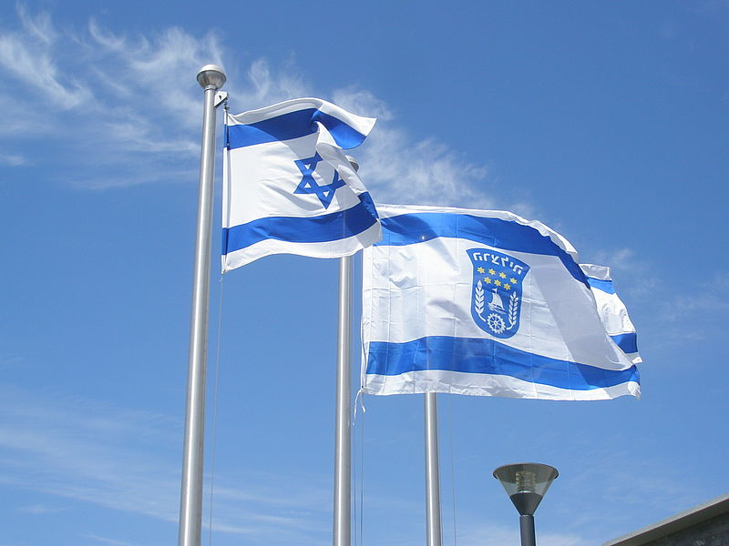 Israel flag and Herzliya flag