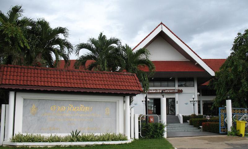 Thai Silk Cottage in Chonnabot District, Khon Kaen Province