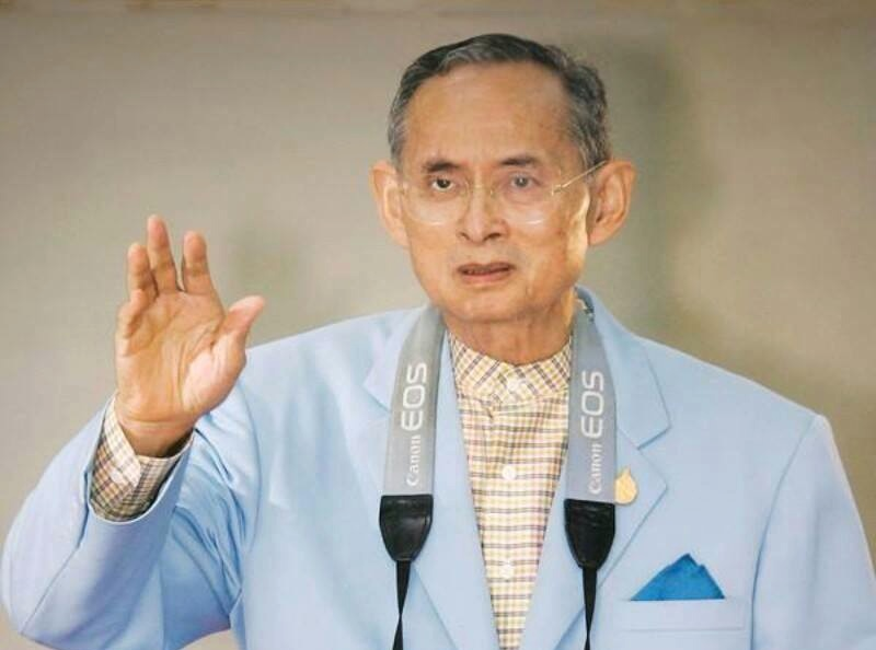 His Majesty King Bhumibol Adulyadej, the King of Thailand