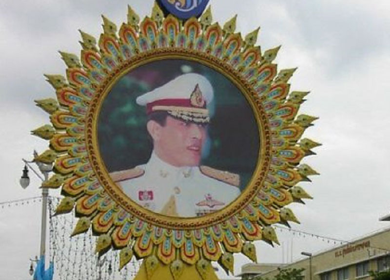 King Maha Vajiralongkorn's portrait on Ratchadamnoen Avenue