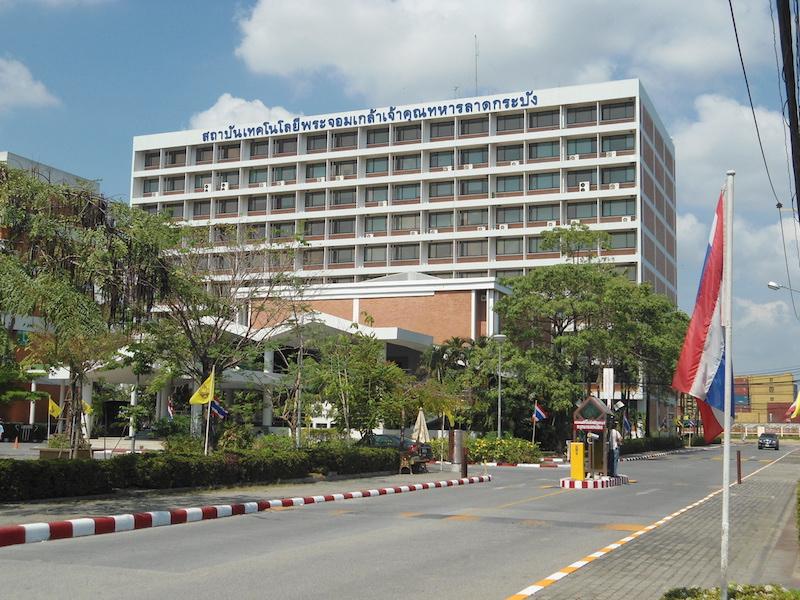 King Mongkut's Institute of Technology in Lat Krabang, Bangkok