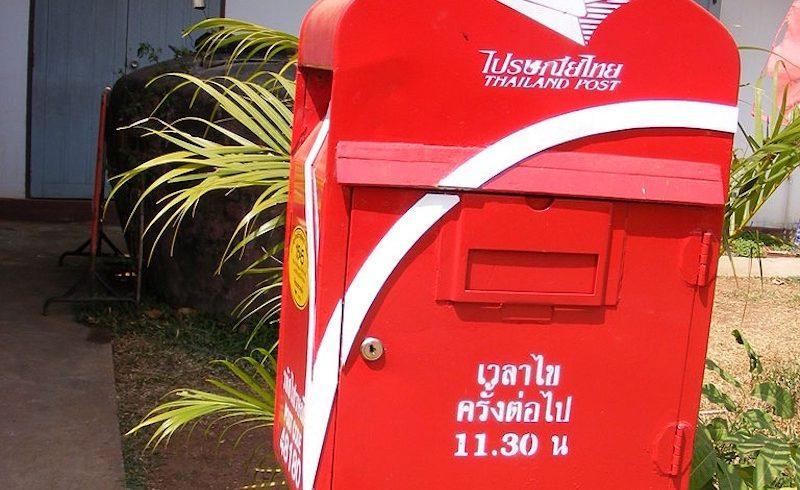 Royal Thai Mail post box