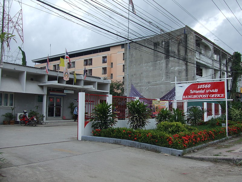 Thailand Post office in Bang Bo, Samut PrakanThailand Post office