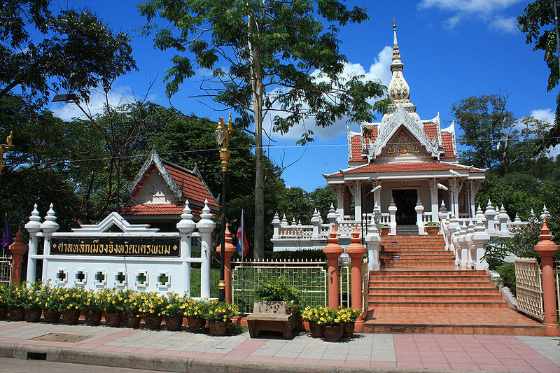 A temple in Nakhon Phanom