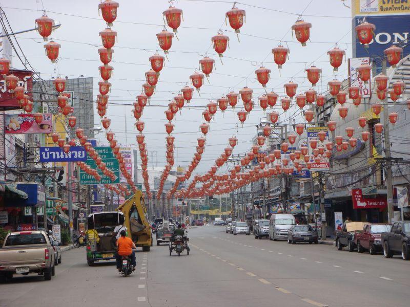 Nakhon Sawan city life