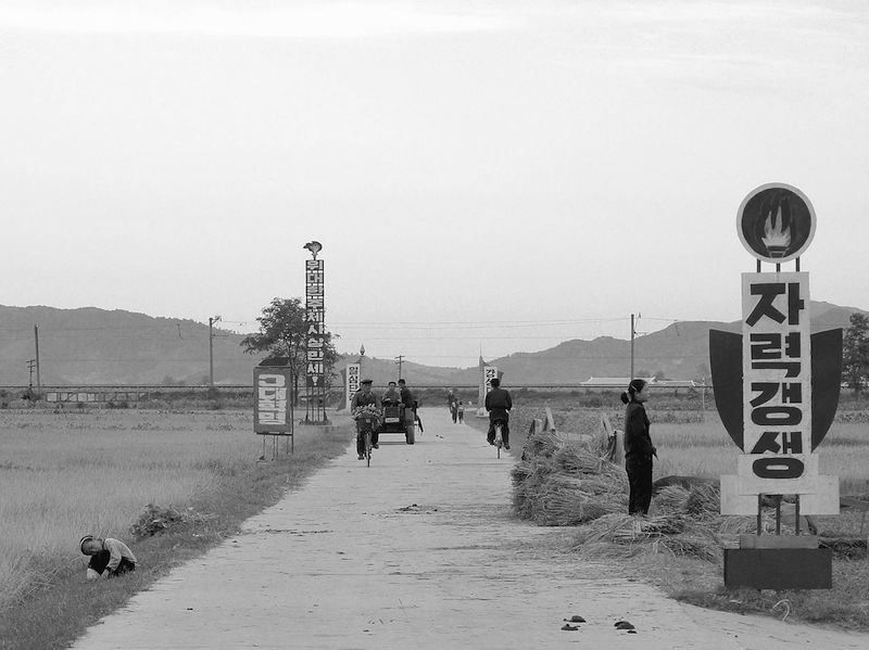 Scene at the Men's collective farms, Wonsan, North Korea