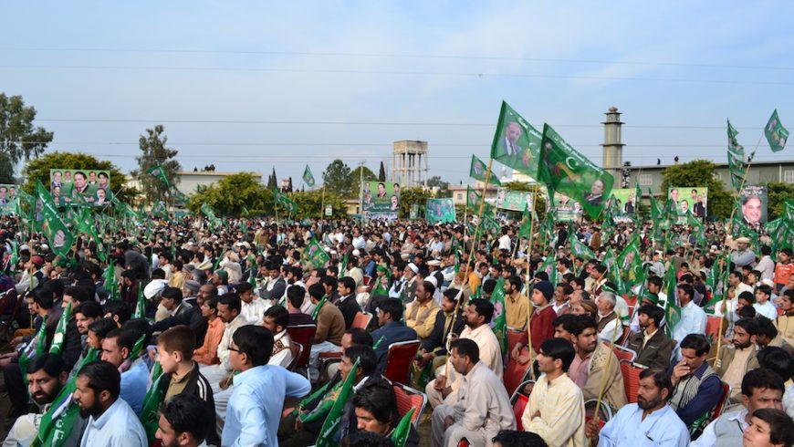 Political meeting in Islambad