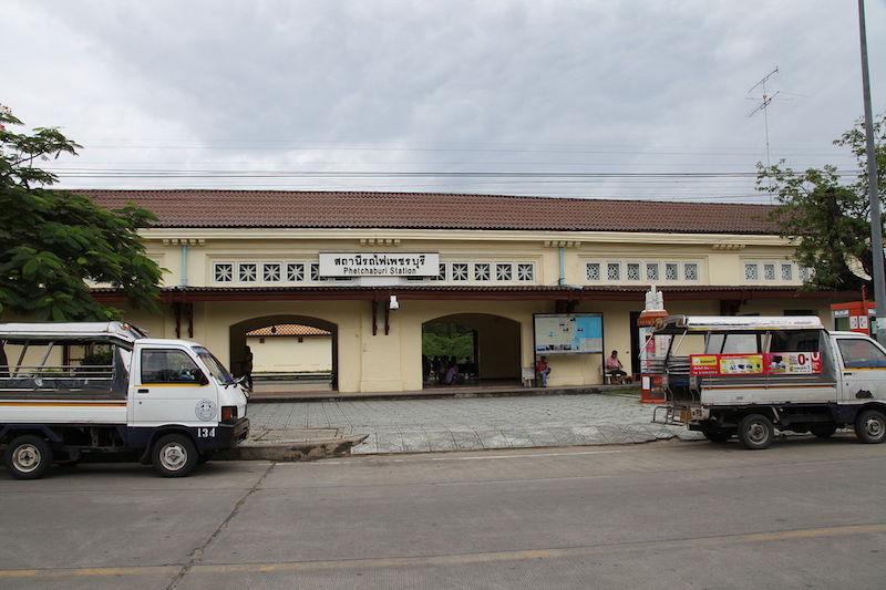 Phetchaburi Railway Station