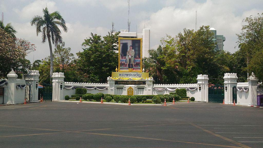Portrait of HM King Maha Vajiralongkorn