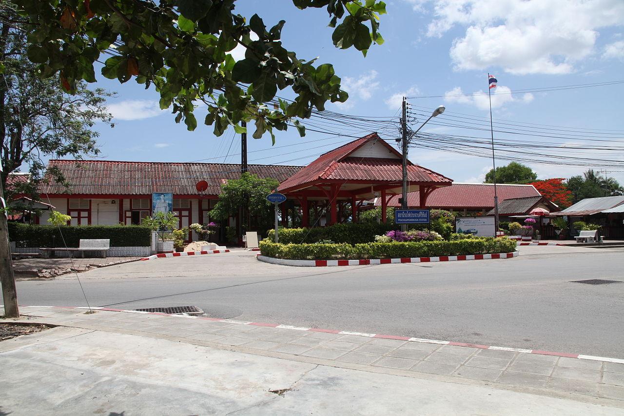Prachuap Khiri Khan Station