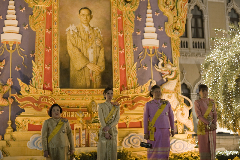 Princess Soamsavali, Princess Chulabhorn, Princess Sirindhorn and Princess Ubolratana