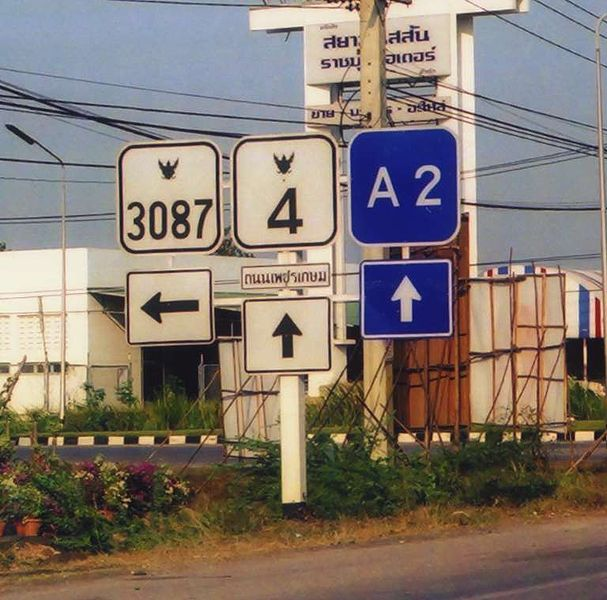 Road signs in Ratchaburi