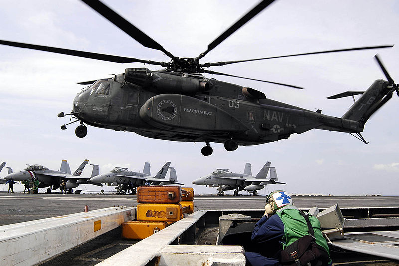 MH-53E Sea Dragon helicopter