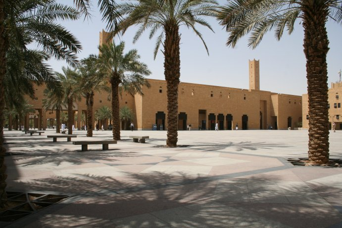 "Deera Square in central Riyadh, Saudi Arabia. Known locally as ""Chop-chop square"", it is the location of public beheadings"