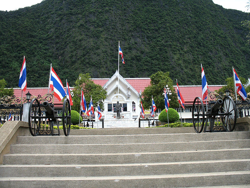 Phang Nga City Hall