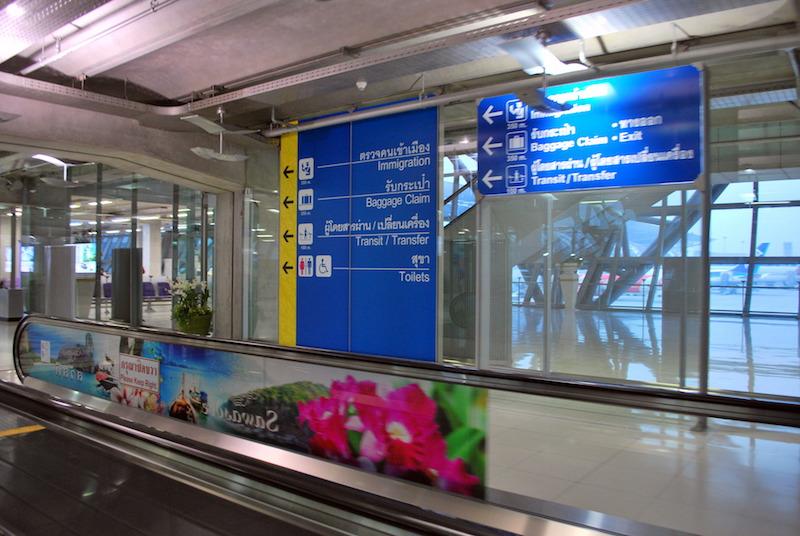 Inside Suvarnabhumi International Airport in Bangkok