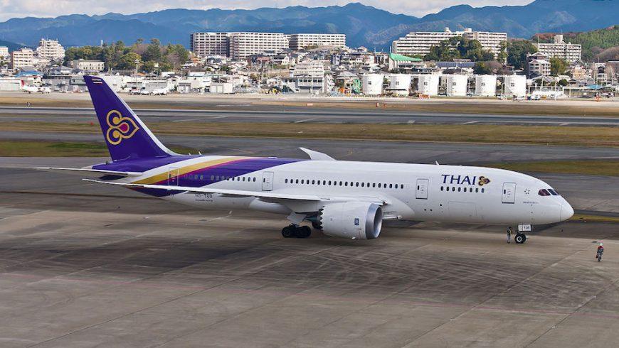 Thai Airways Boeing 787-8 HS-TQB