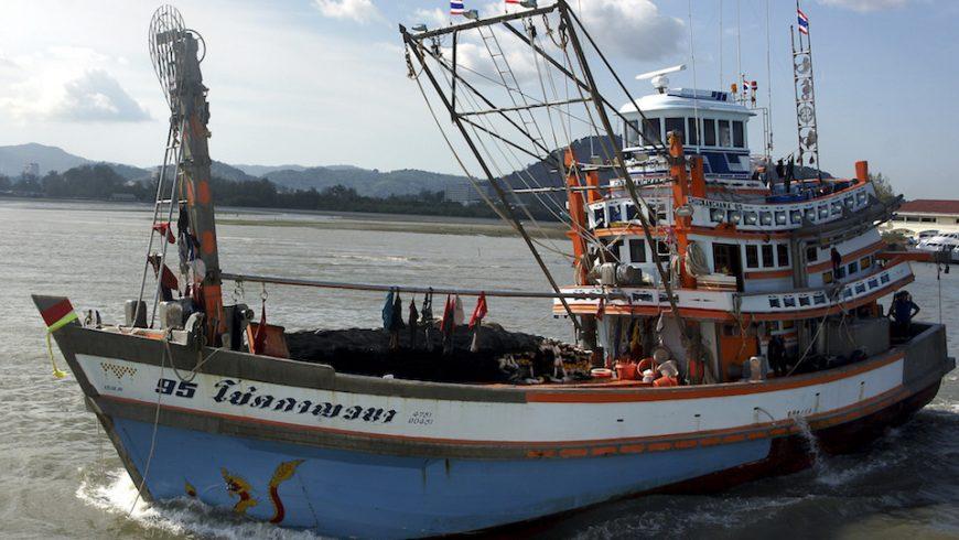 Thai fishing boat leaving Phuket harbour