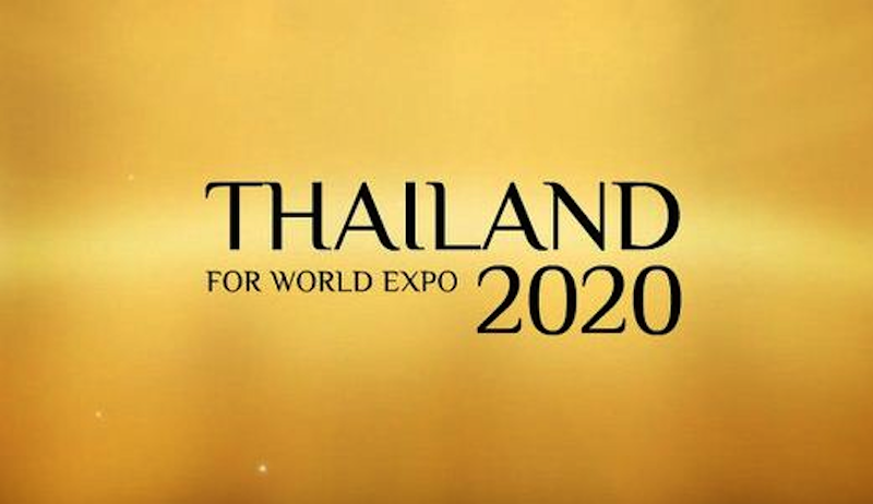 World Expo 2020 Officials Impressed By Thailand
