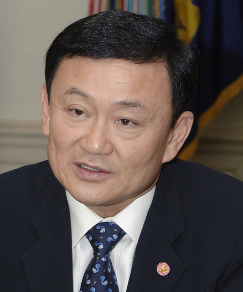 Yingluck wishes brother Thaksin happiness, good health