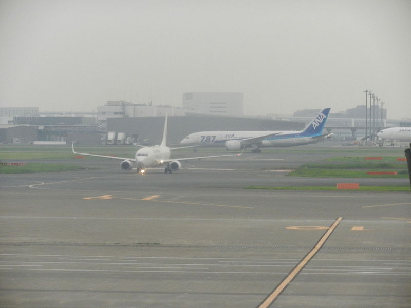 Fire Breaks out at Haneda Airport in Japan