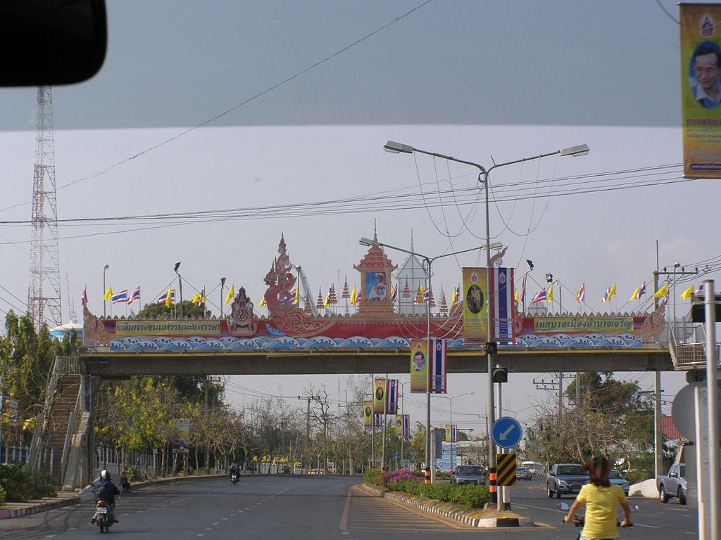 Lue Amnat Rd, Ubon Ratchathani