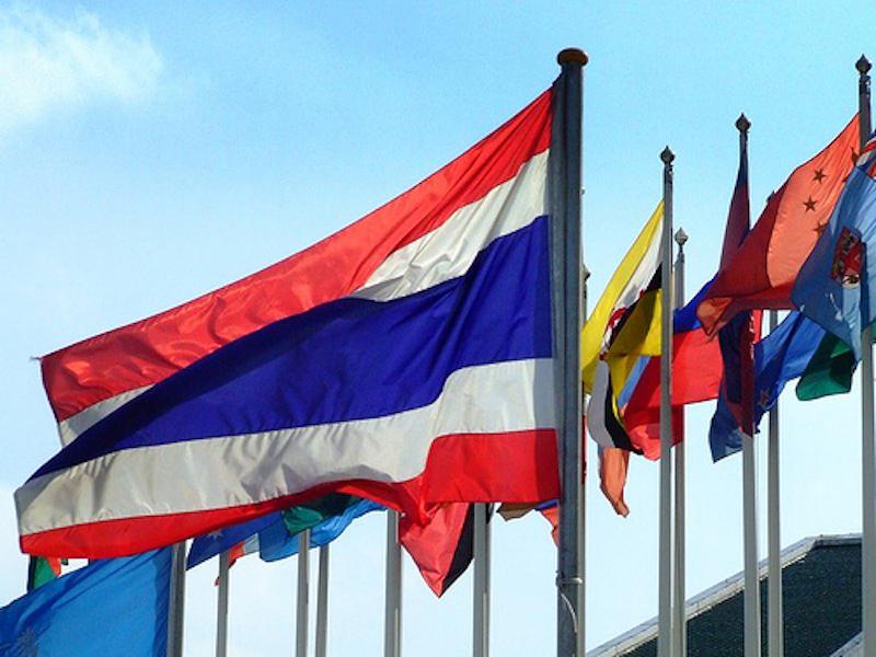 United Nations Building in Bangkok