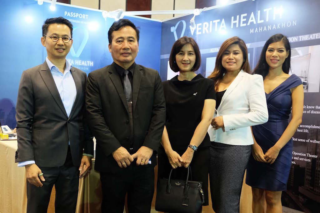Verita Health MahaNakorn atTAT's Event