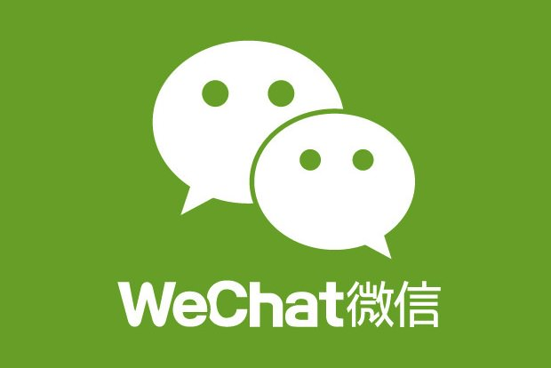 China Puts Squeeze on WeChat and Other Messaging Apps