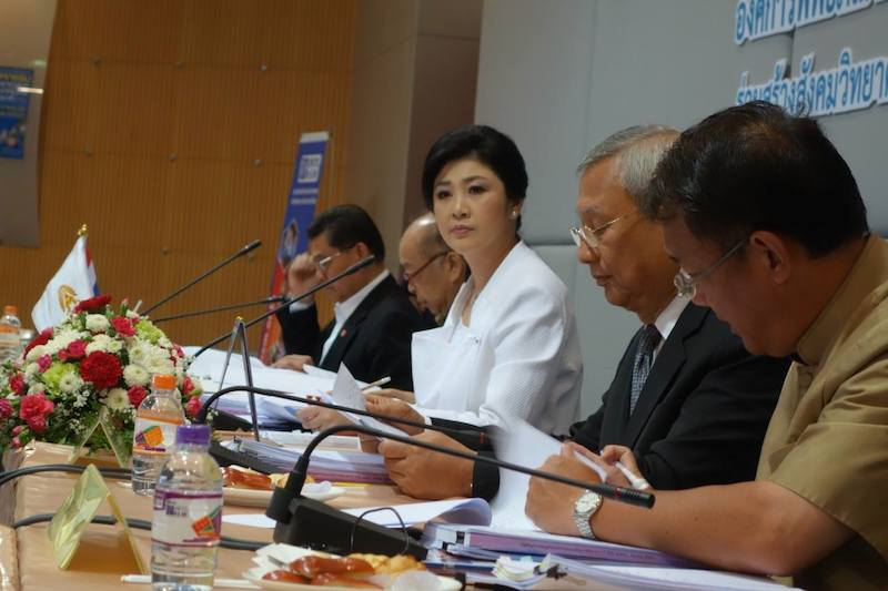 Yingluck Shinawatra and Pheu Thai MPs