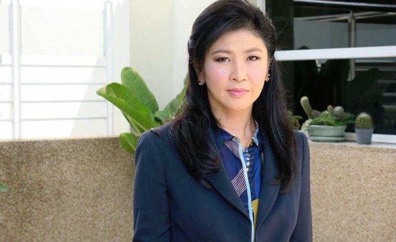 Former prime minister Yingluck Shinawatra
