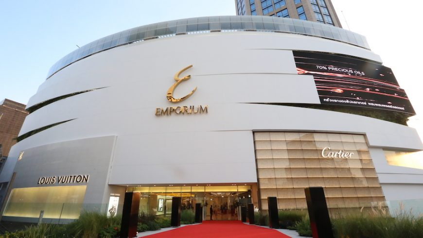Emporium luxury shopping mall in Bangkok