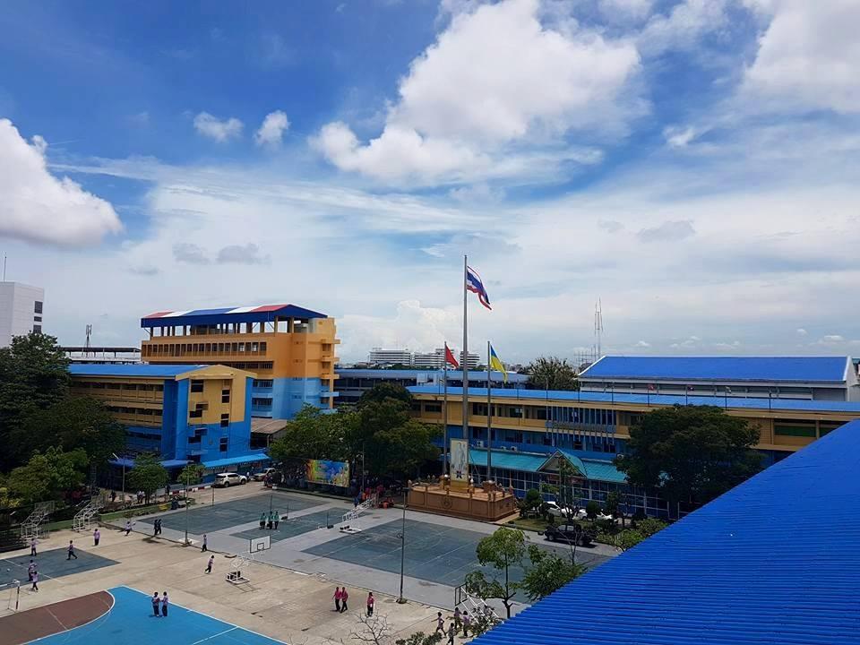School in Samut Prakan