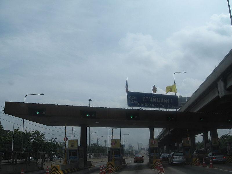 Din Daeng 1 Tollway, Bangkok Airport Motorway