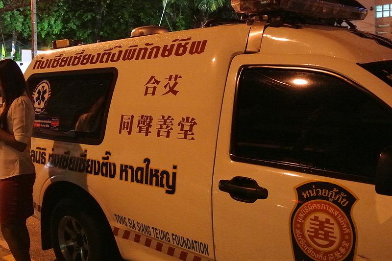 Ambulance car in Hat-Yai
