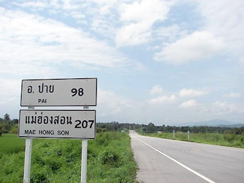 Road from Pai to Mae Hong Son