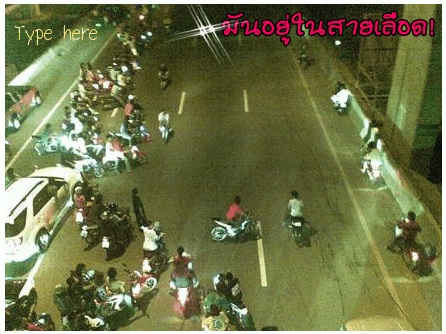 Police to launch serious measures against motorcycle street racing on 10 Bangkok roads